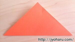 B たぬきの折り方_html_1978df73