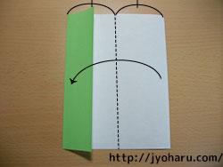 B 箸袋_html_7dc4eca7