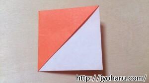B どんぐりの折り方_html_3726dc01