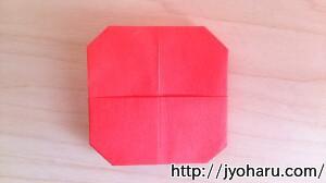 B りんごの折り方_html_m776b32b1