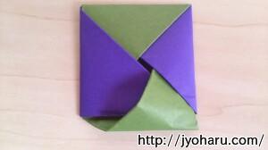 B コマの折り方_html_m2d6a053b