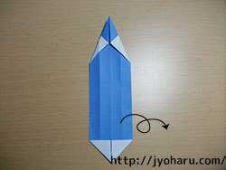 B 龍_html_736befb1
