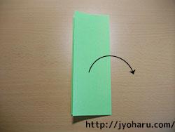 B 箸袋_html_m45e89844