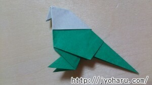 B 小鳥の折り方_html_m1e018890