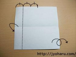 B 飾り色紙_html_711f9250