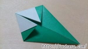 B 小鳥の折り方_html_m7cc405c4
