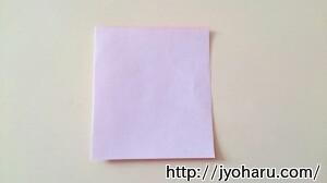 B 折り紙で遊ぼう!長靴の簡単な折り方_html_m21551455
