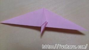 B クジャクの折り方_html_4e0952dc