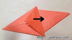 B すずめの折り方_html_m6948658b