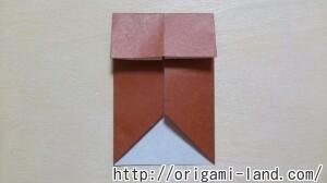 B ラッコの折り方_html_m7886e9d1
