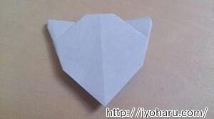 B しろくまの折り方_html_m6bbffb91