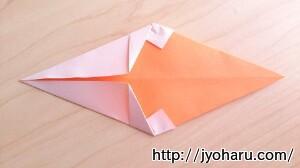 B アイスクリームの折り方_html_59a1d3c