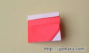 B 折り紙で遊ぼう!長靴の簡単な折り方_html_4cad76b