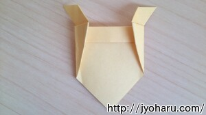 B トナカイの折り方_html_522d01a0