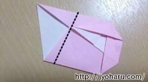 B ツバキの折り方_html_m6d3086a8