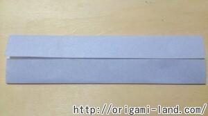 B リボンの便箋の折り方_html_54068187