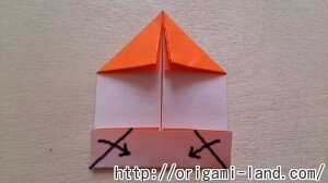 B 家の折り方_html_2aa4adac