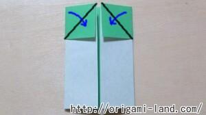 B 家の折り方_html_m2cb0b44c