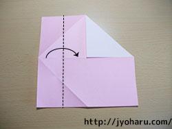 B 箸袋_html_5b51898c