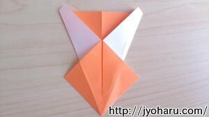 B みのむしの折り方_html_m1cc8adcc