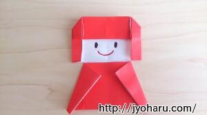 B 織り姫・彦星の折り方_html_m323fc5ba