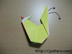 B 飾り色紙_html_m100200f0