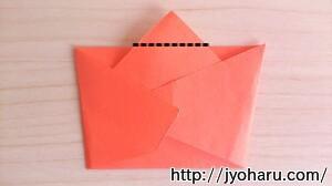 B みかんの折り方_html_m401c0574
