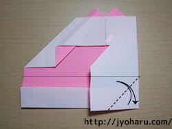 B ハートの箱_html_m41368095
