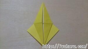 B 小鳥の折り方_html_m57020e54