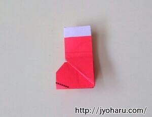B 折り紙で遊ぼう!長靴の簡単な折り方_html_m49bab57e
