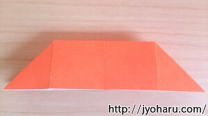 B みかんの折り方_html_44ded322