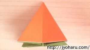 B 柿の折り方_html_4c5539af