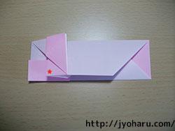 B 箸袋_html_54e0716