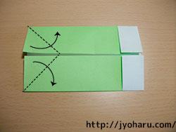 B 飾り色紙_html_3951e2d1