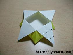 B 菓子箱_html_55371435