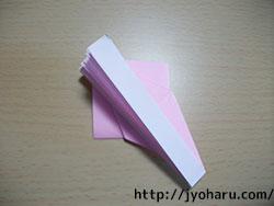 B 扇鶴_html_mc7a737b