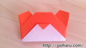 B たぬきの折り方_html_500774fb