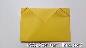 C 封筒の折り方_html_m50eed884