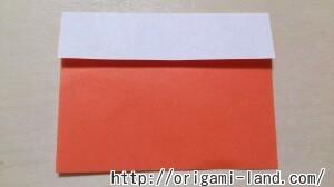 C 折り紙 夏のデザート(アイスクリーム&かき氷)の折り方_html_mc19640e