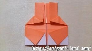 C 女の子の折り方_html_m15c0e9e7
