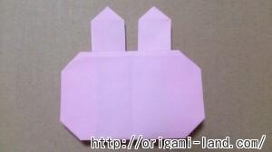 C 折り紙 しおり(パンダ・うさぎ・ハート)の折り方_html_4a66c6a9
