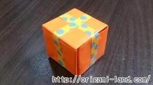 C プレゼントボックスの折り方_html_m266885cf
