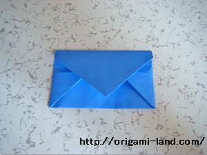 C 折り紙 ぽち袋の折り方_html_3002b7d