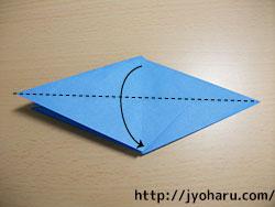 C 折り紙 うさぎの折り方_html_m35a9b046