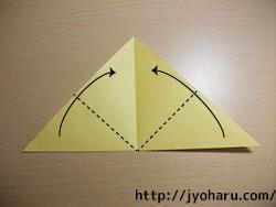 C 折り紙 うさぎの折り方_html_m8b5e958