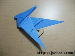 C 折り紙 うさぎの折り方_html_m2119189a