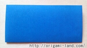 C 鉛筆の折り方_html_7ee7fb27