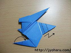C 折り紙 うさぎの折り方_html_2f6fb6b