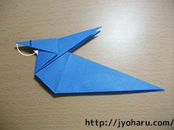 C 折り紙 うさぎの折り方_html_50bcac9b