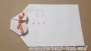 C 封筒の折り方_html_m47ca4572